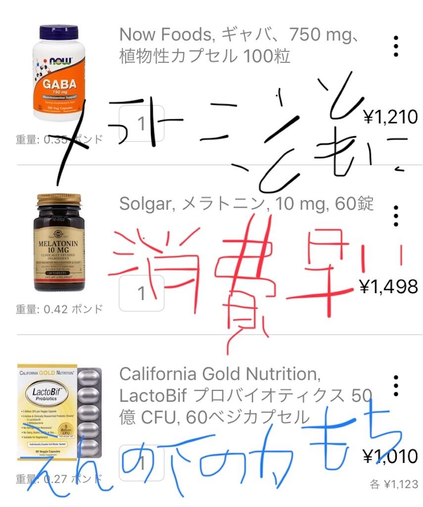 f:id:yuuko2002:20190603214834j:image