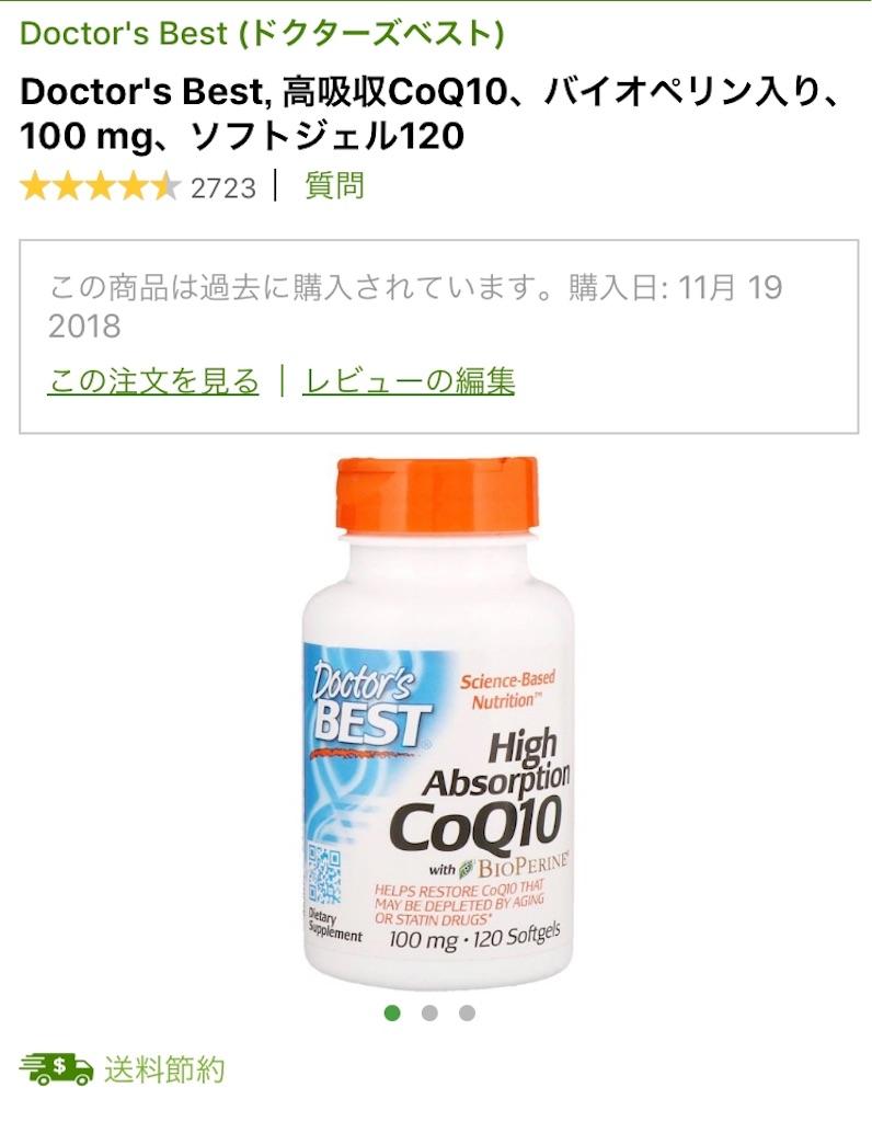 f:id:yuuko2002:20190614142826j:image