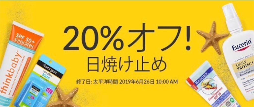 f:id:yuuko2002:20190621152409j:image
