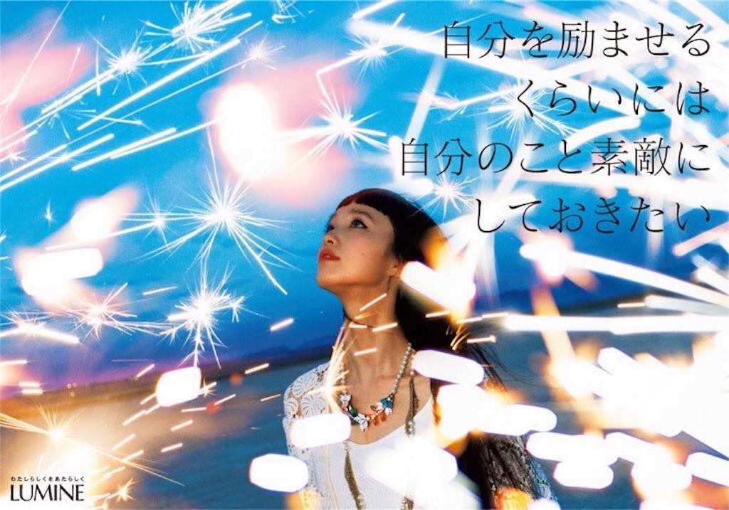 f:id:yuuko2002:20190628013811j:image