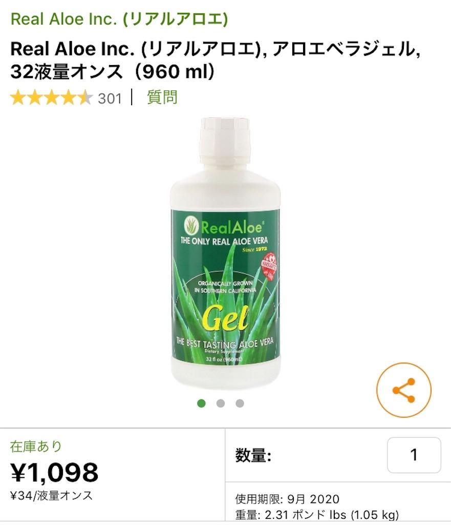 f:id:yuuko2002:20190705202144j:image