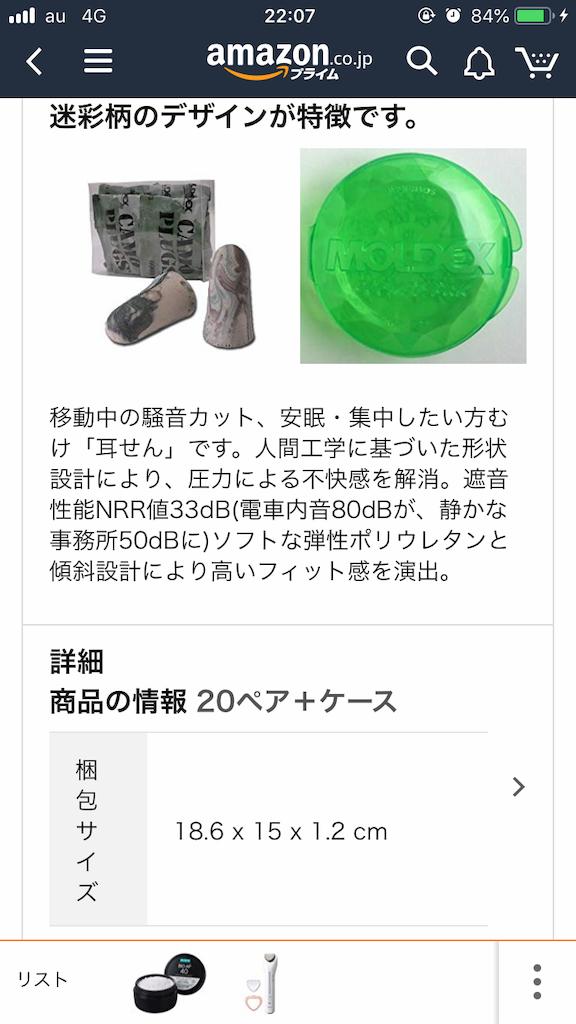 f:id:yuuko2002:20190711220749p:image