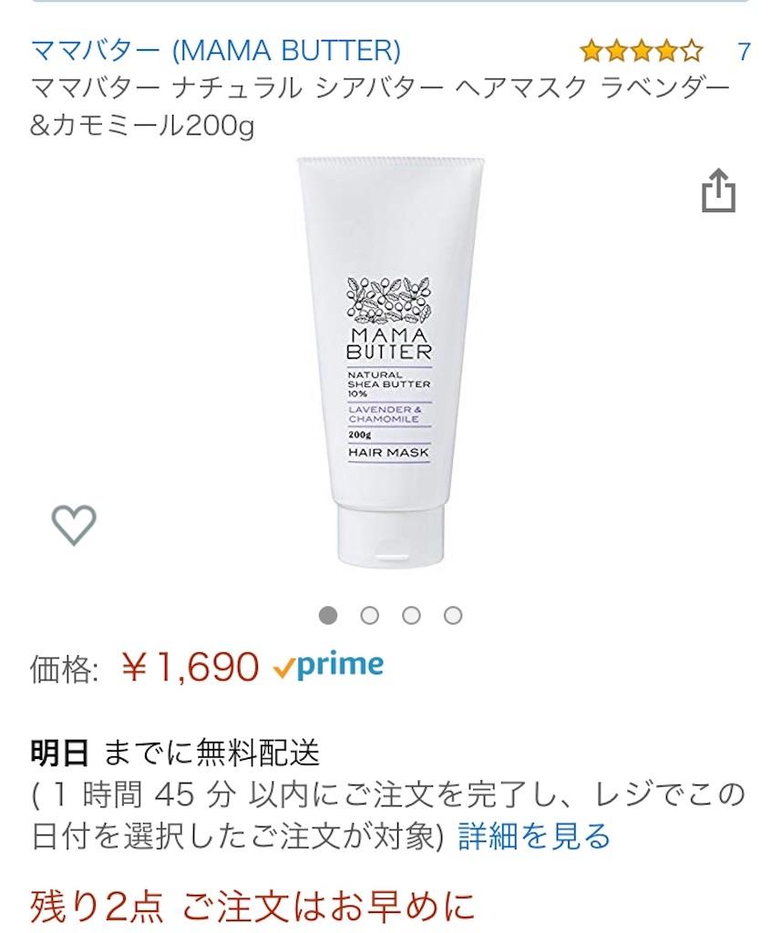 f:id:yuuko2002:20190711221403j:image