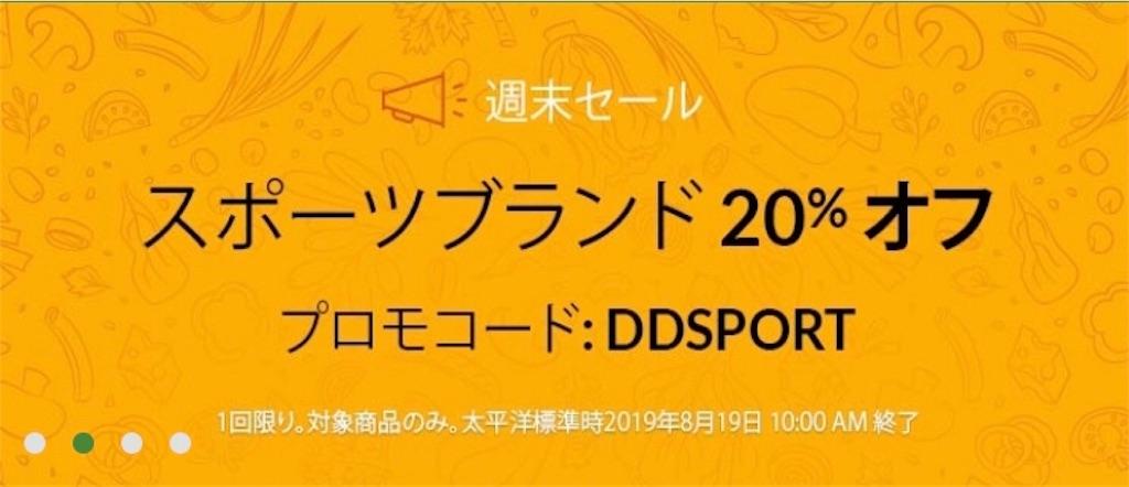 f:id:yuuko2002:20190819021642j:image