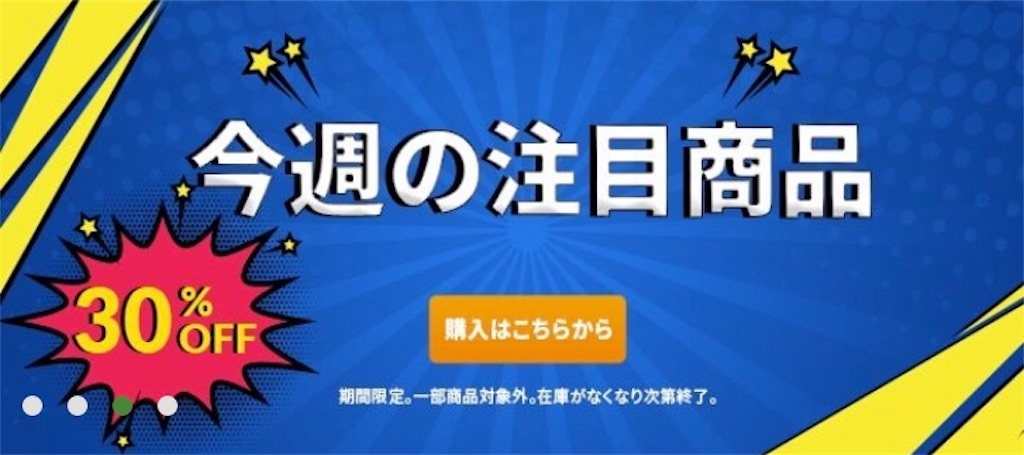 f:id:yuuko2002:20190819022325j:image