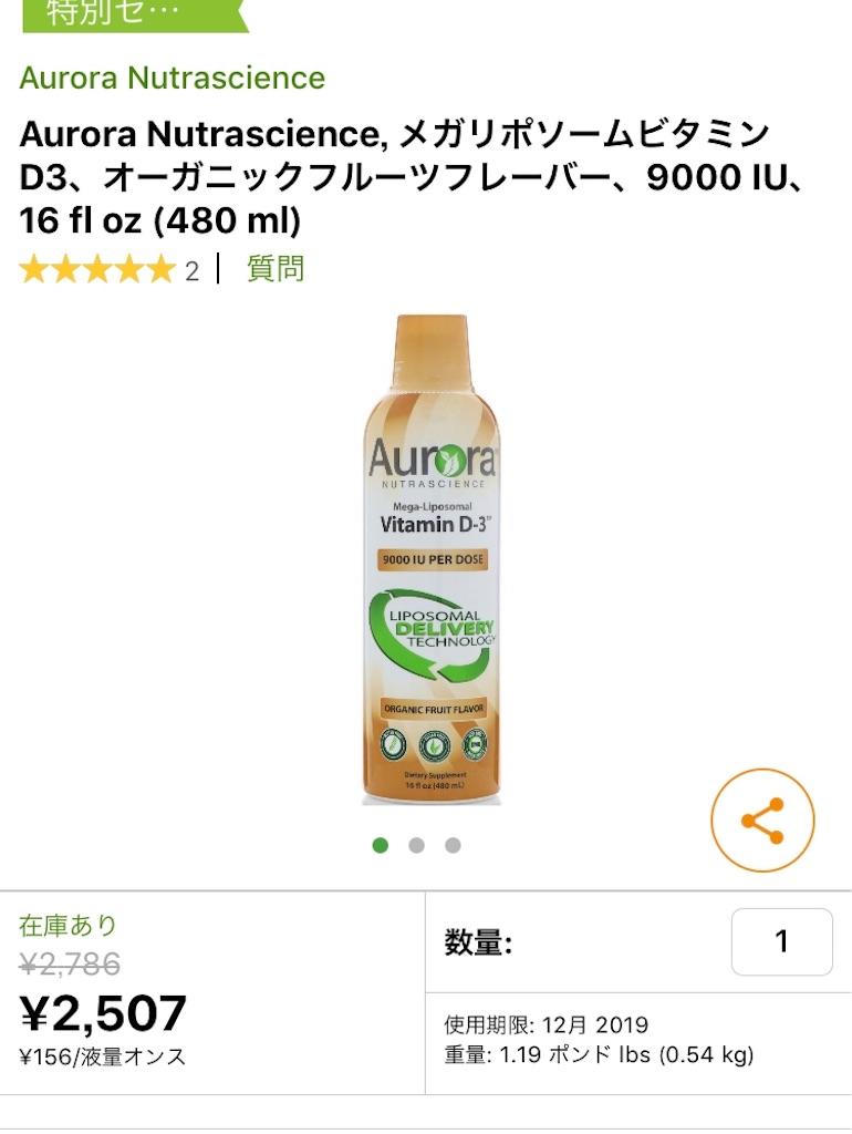 f:id:yuuko2002:20190819022752j:image