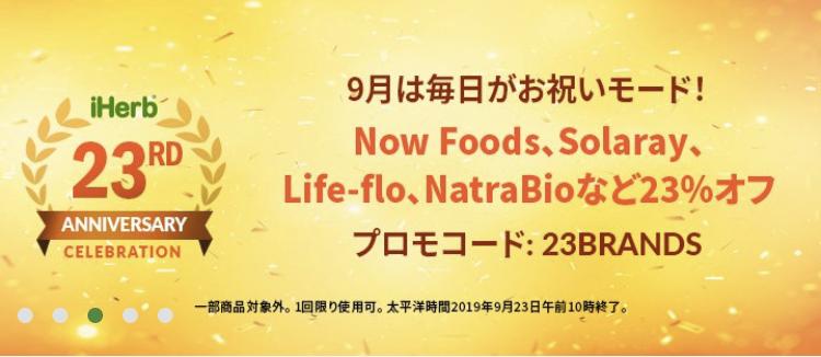 f:id:yuuko2002:20190922101221j:plain