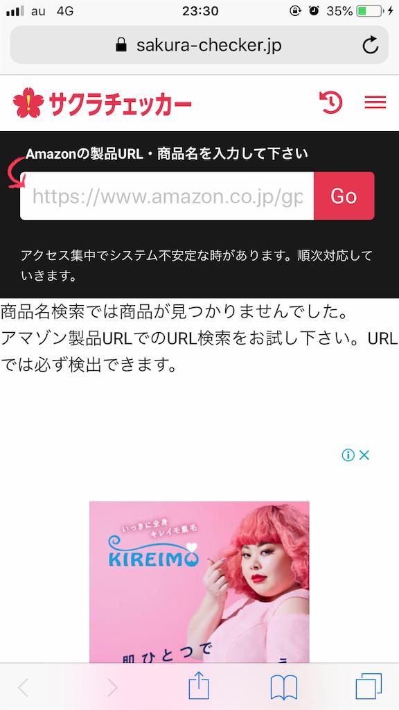 f:id:yuuko2002:20190922104846p:image
