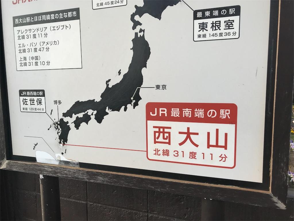 f:id:yuukun-11-hairdresser:20180830091654j:image