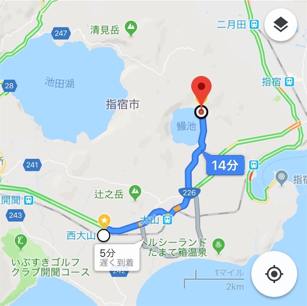 f:id:yuukun-11-hairdresser:20180830092858j:image