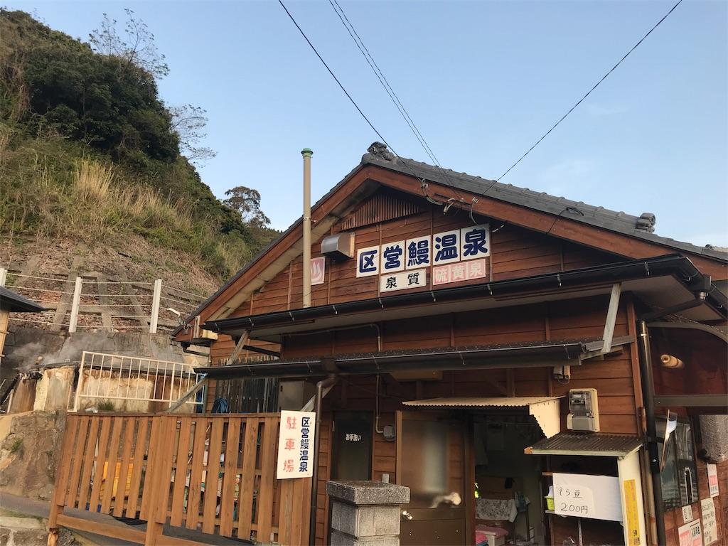 f:id:yuukun-11-hairdresser:20180830093135j:image
