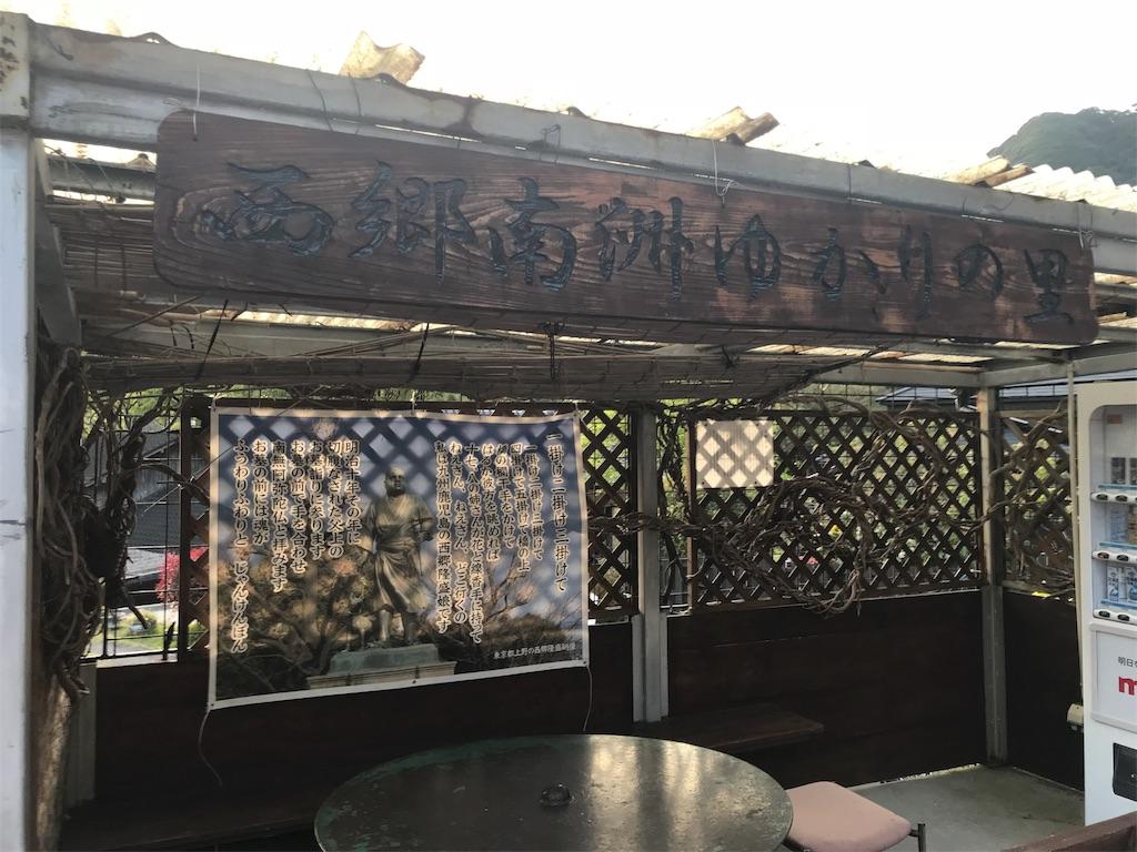 f:id:yuukun-11-hairdresser:20180830093141j:image