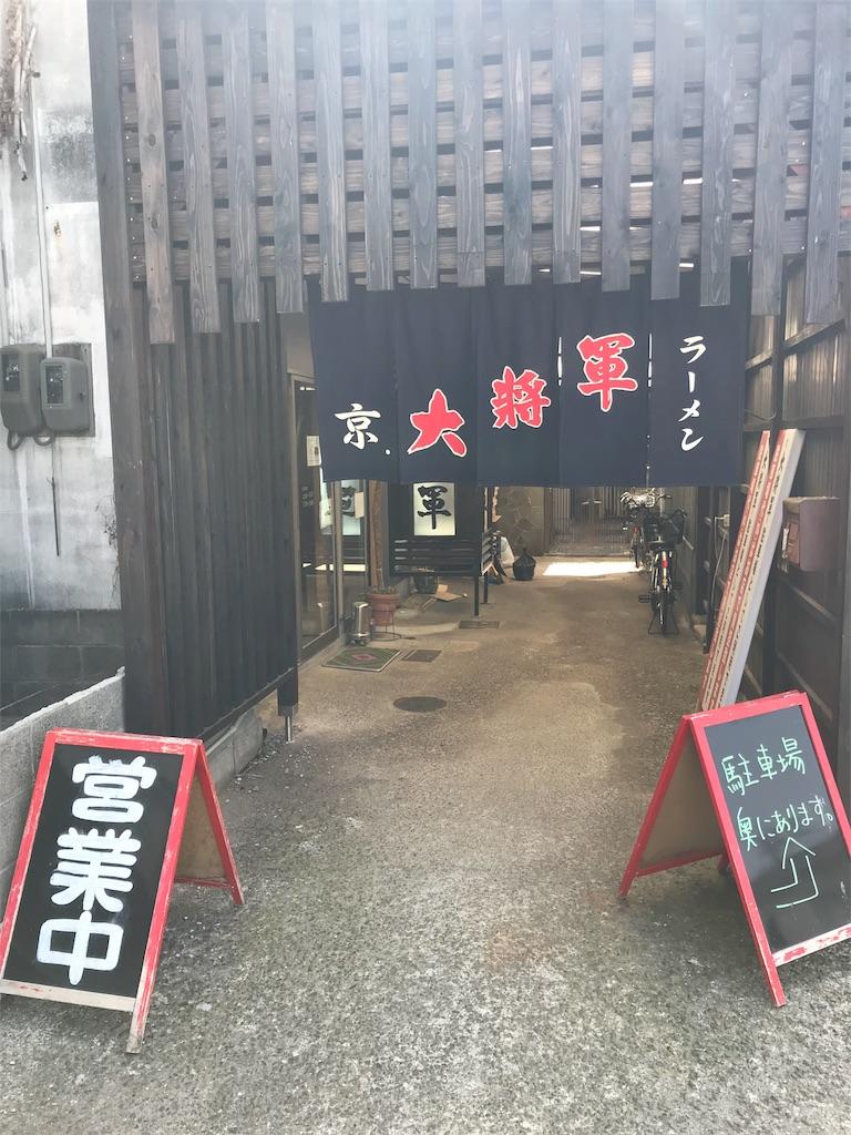 f:id:yuukun-11-hairdresser:20180903075002j:image