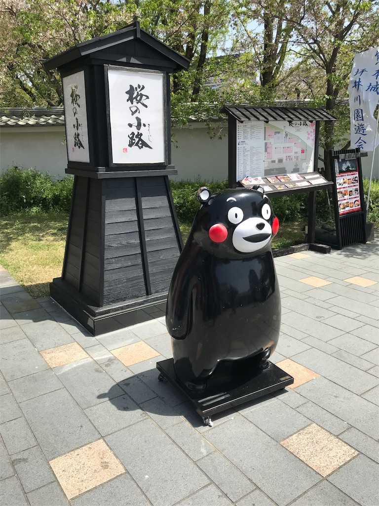 f:id:yuukun-11-hairdresser:20180903075616j:image