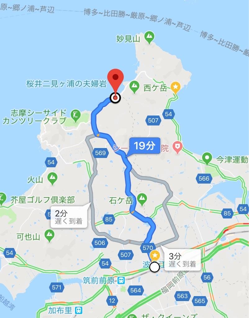 f:id:yuukun-11-hairdresser:20180910085049j:image