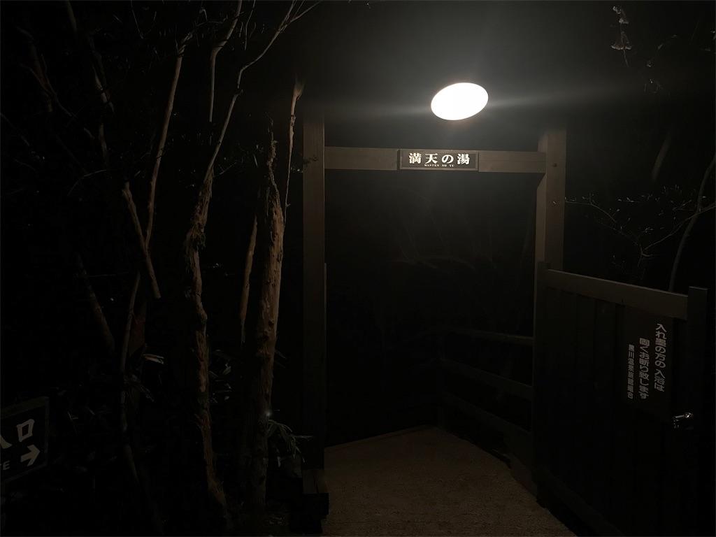 f:id:yuukun-11-hairdresser:20180912142723j:image