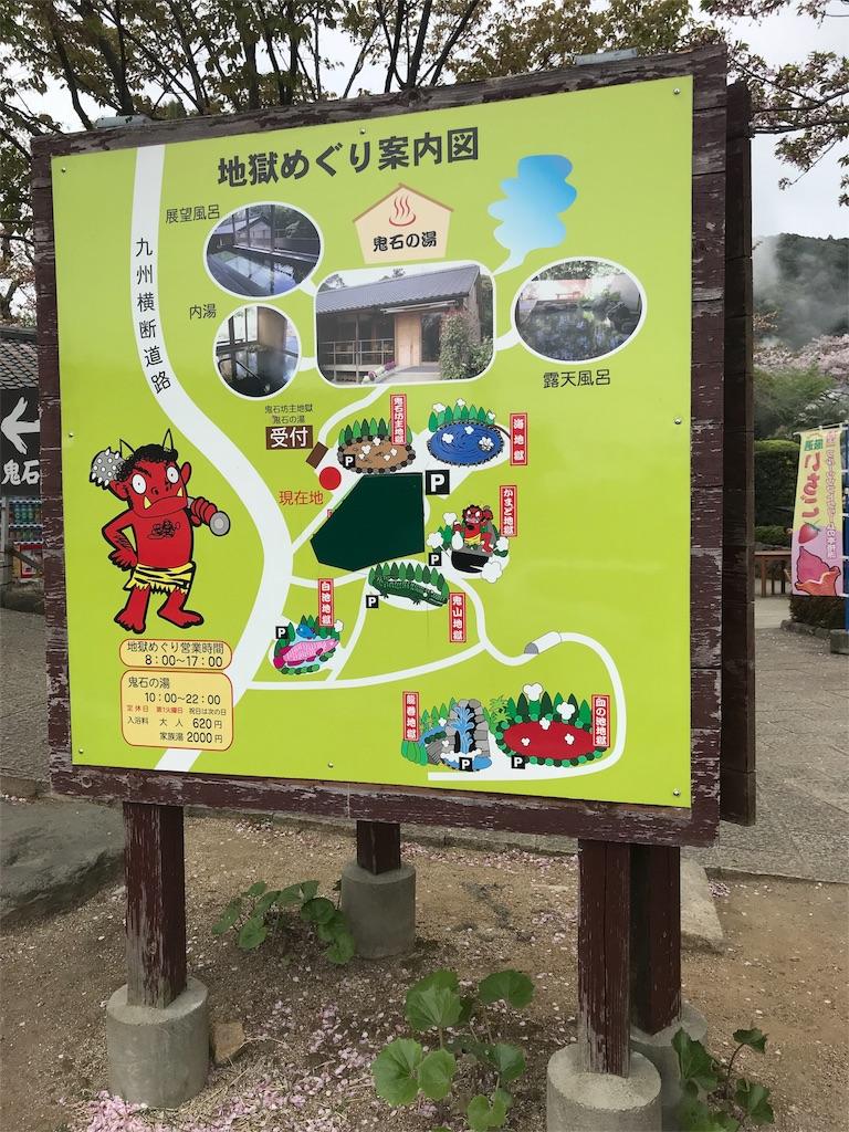 f:id:yuukun-11-hairdresser:20180914133751j:image