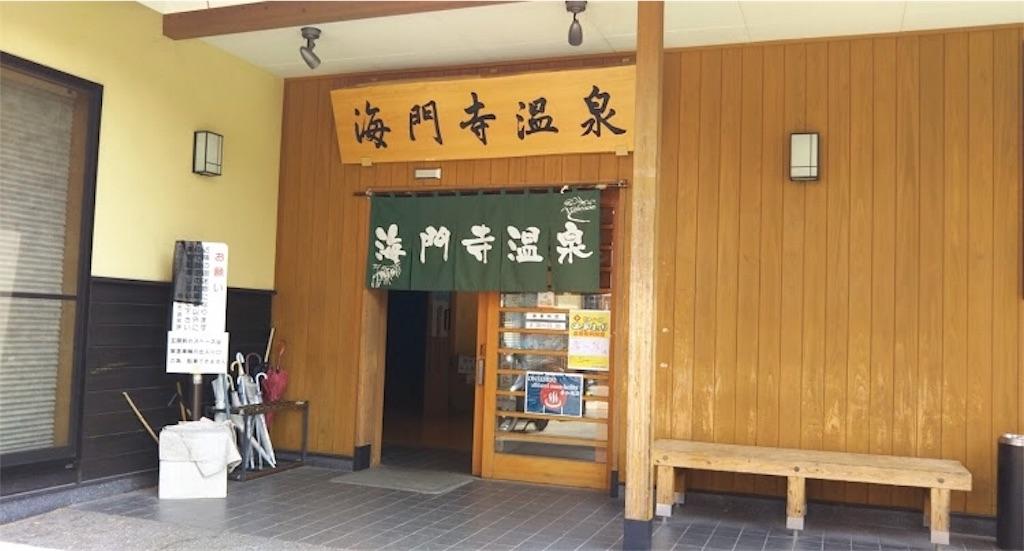 f:id:yuukun-11-hairdresser:20180914134932j:image