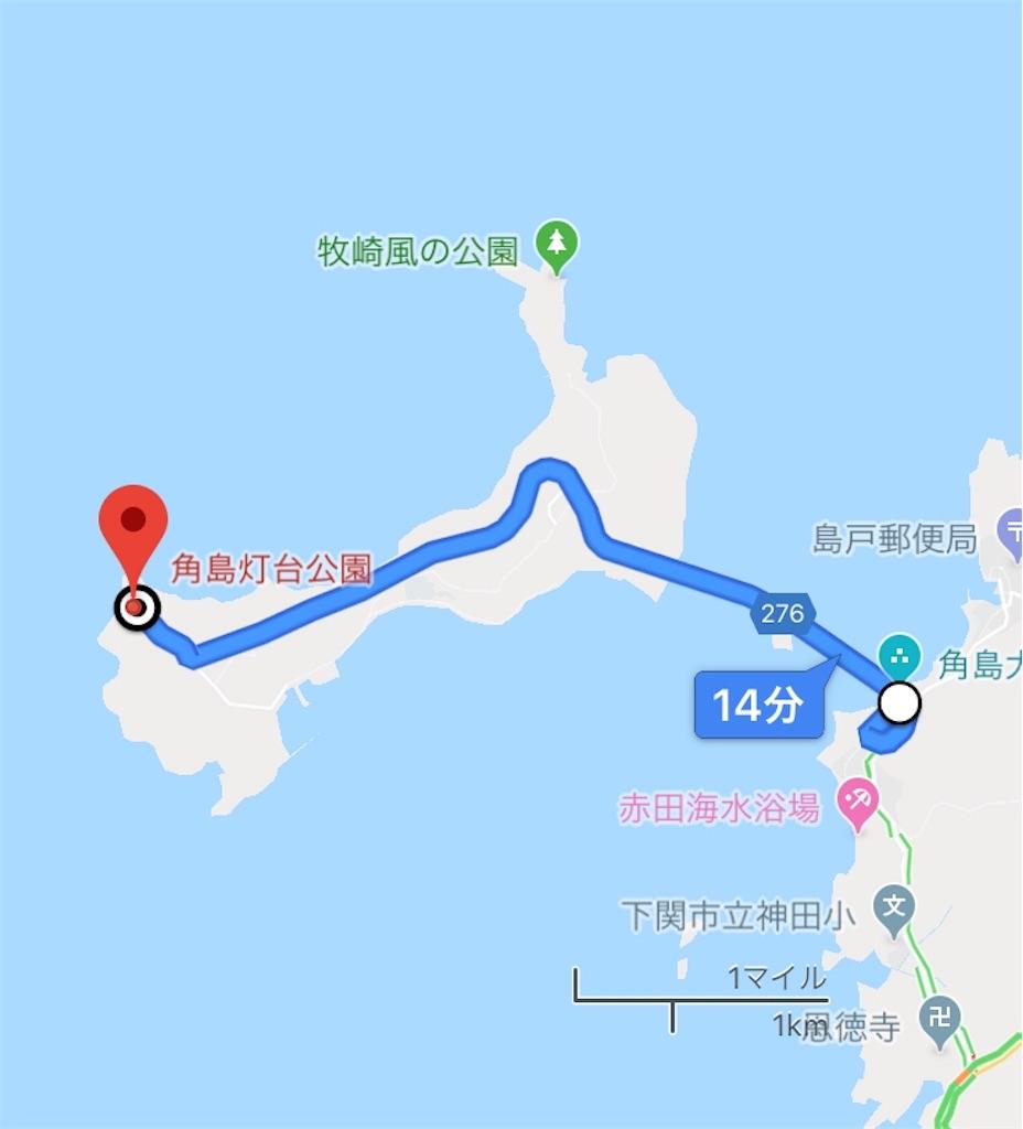 f:id:yuukun-11-hairdresser:20180918082740j:image