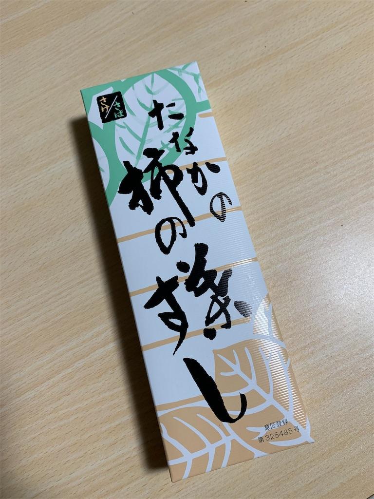 f:id:yuukun-11-hairdresser:20190409081655j:image