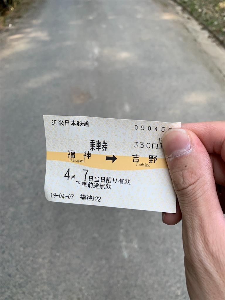 f:id:yuukun-11-hairdresser:20190409081939j:image