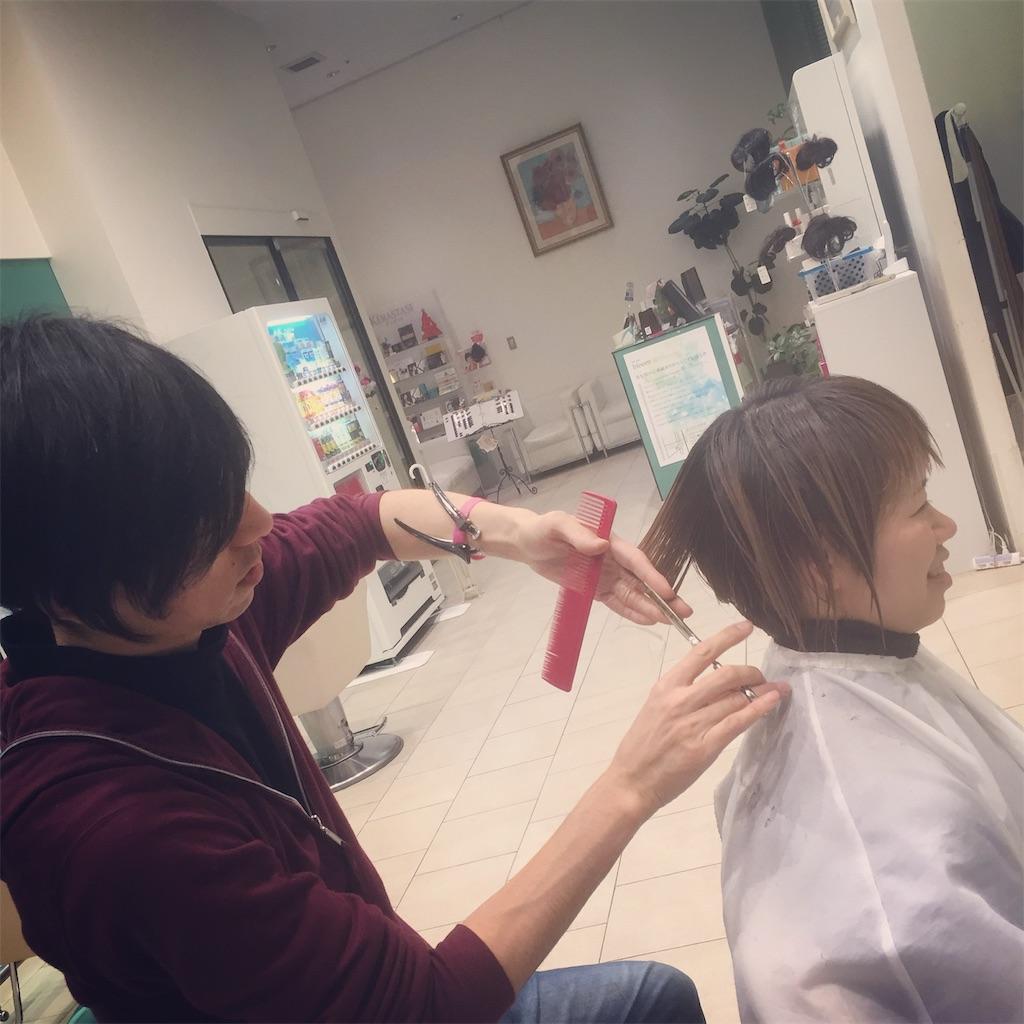 f:id:yuukun-11-hairdresser:20190417122237j:image