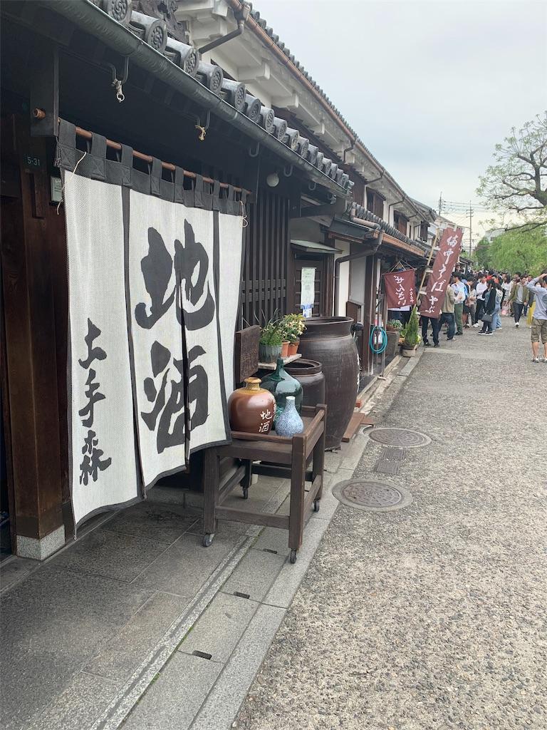 f:id:yuukun-11-hairdresser:20190428211642j:image