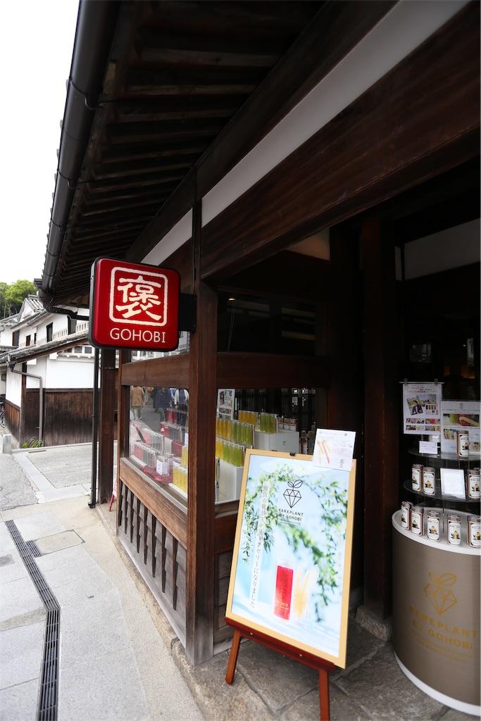 f:id:yuukun-11-hairdresser:20190428211716j:image