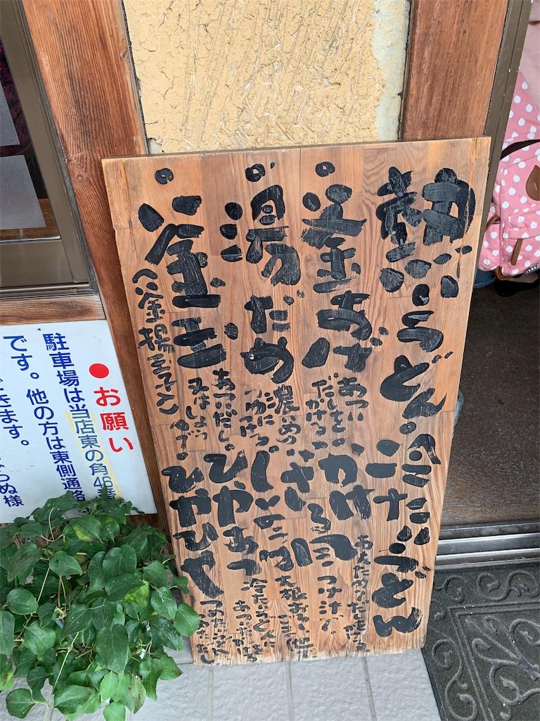 f:id:yuukun-11-hairdresser:20190502170902j:image