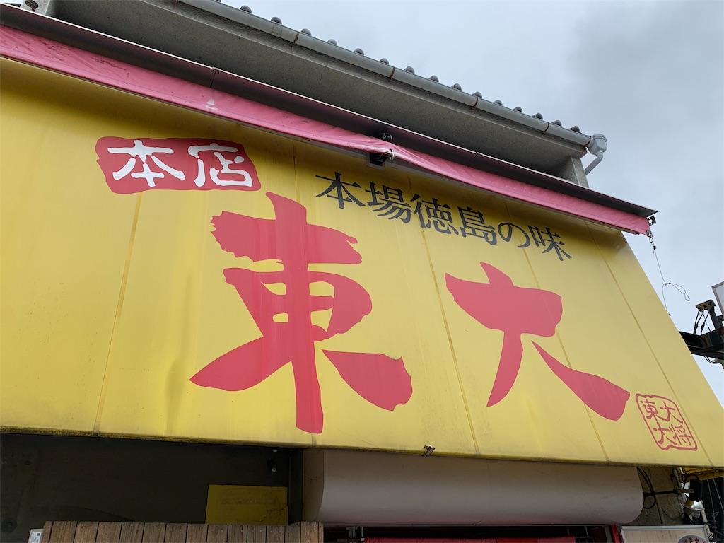 f:id:yuukun-11-hairdresser:20190508183043j:image