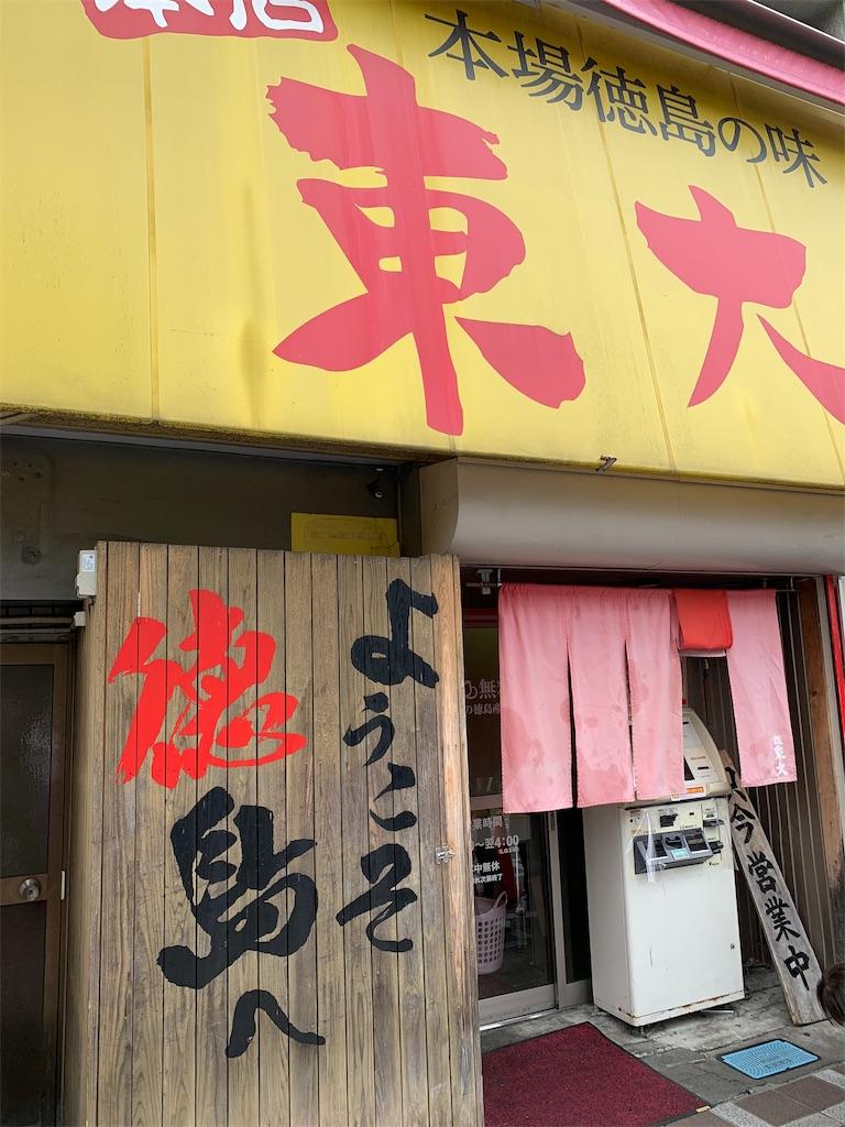 f:id:yuukun-11-hairdresser:20190508183048j:image