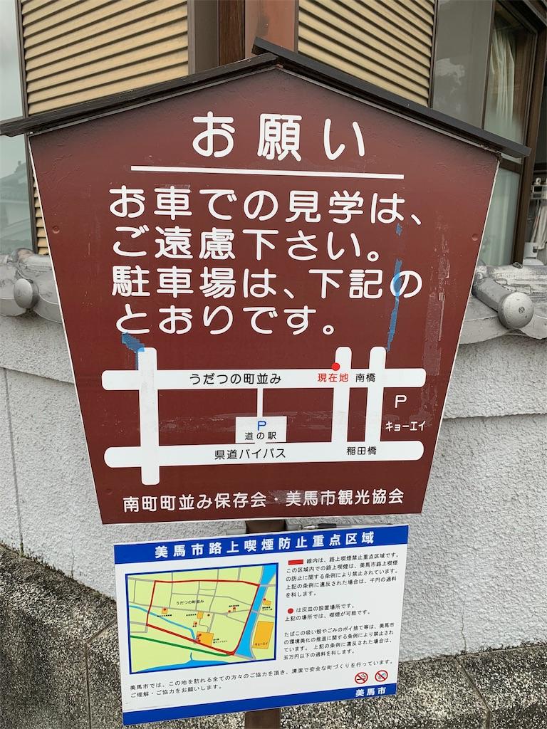 f:id:yuukun-11-hairdresser:20190508184724j:image
