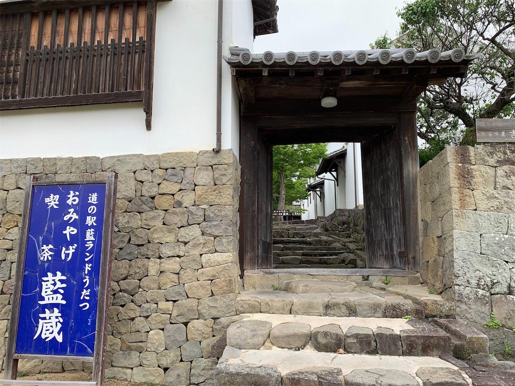 f:id:yuukun-11-hairdresser:20190508184744j:image