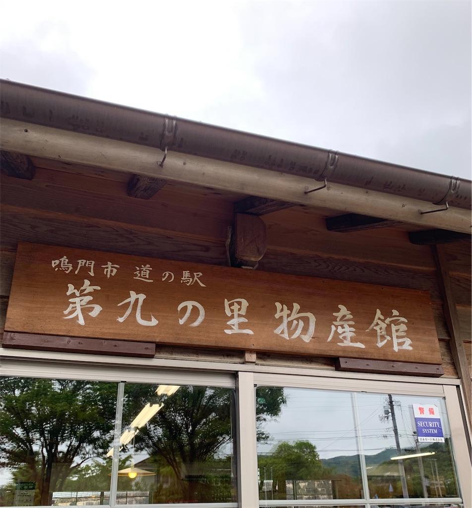 f:id:yuukun-11-hairdresser:20190508190819j:image
