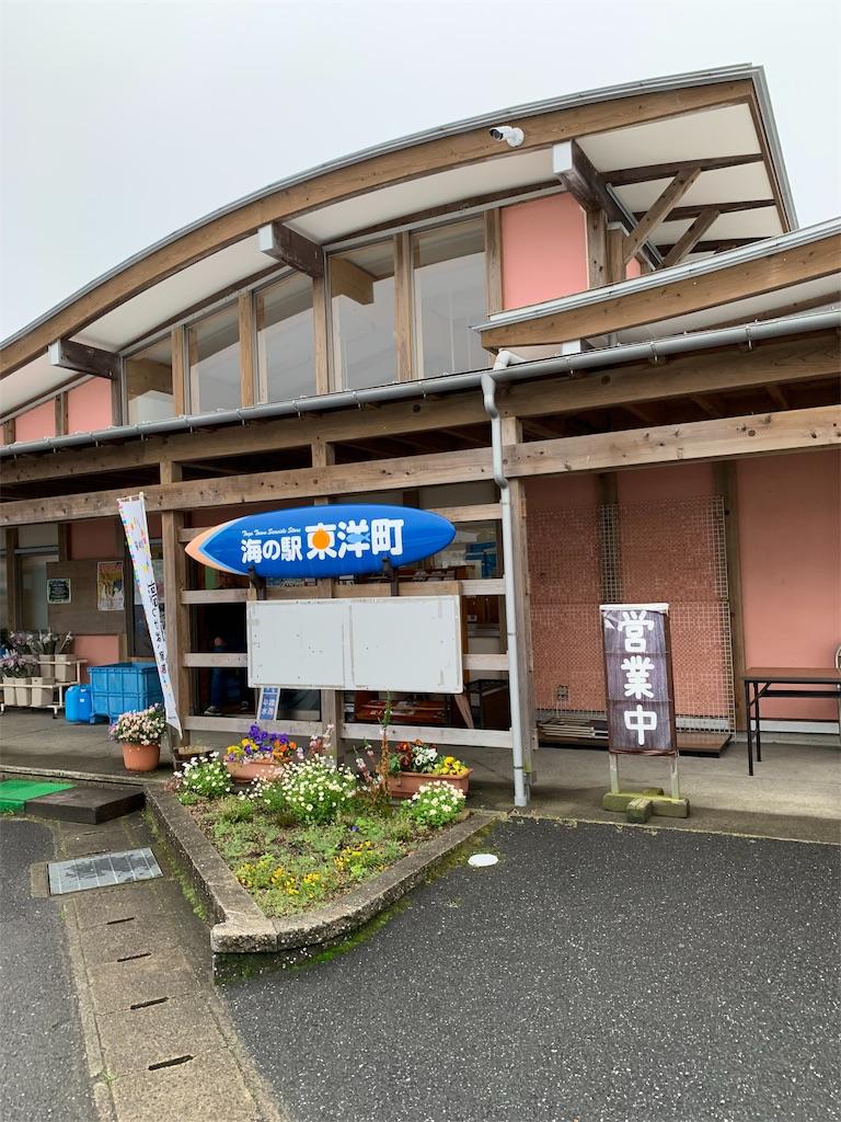 f:id:yuukun-11-hairdresser:20190509190933j:image