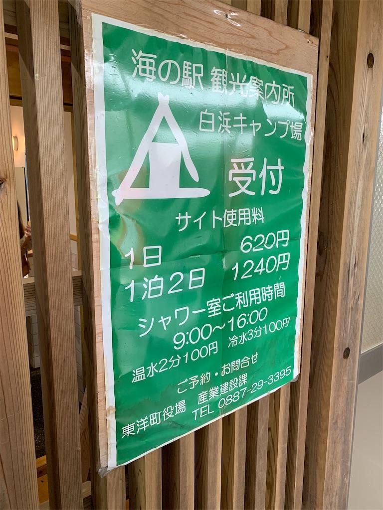 f:id:yuukun-11-hairdresser:20190509190954j:image