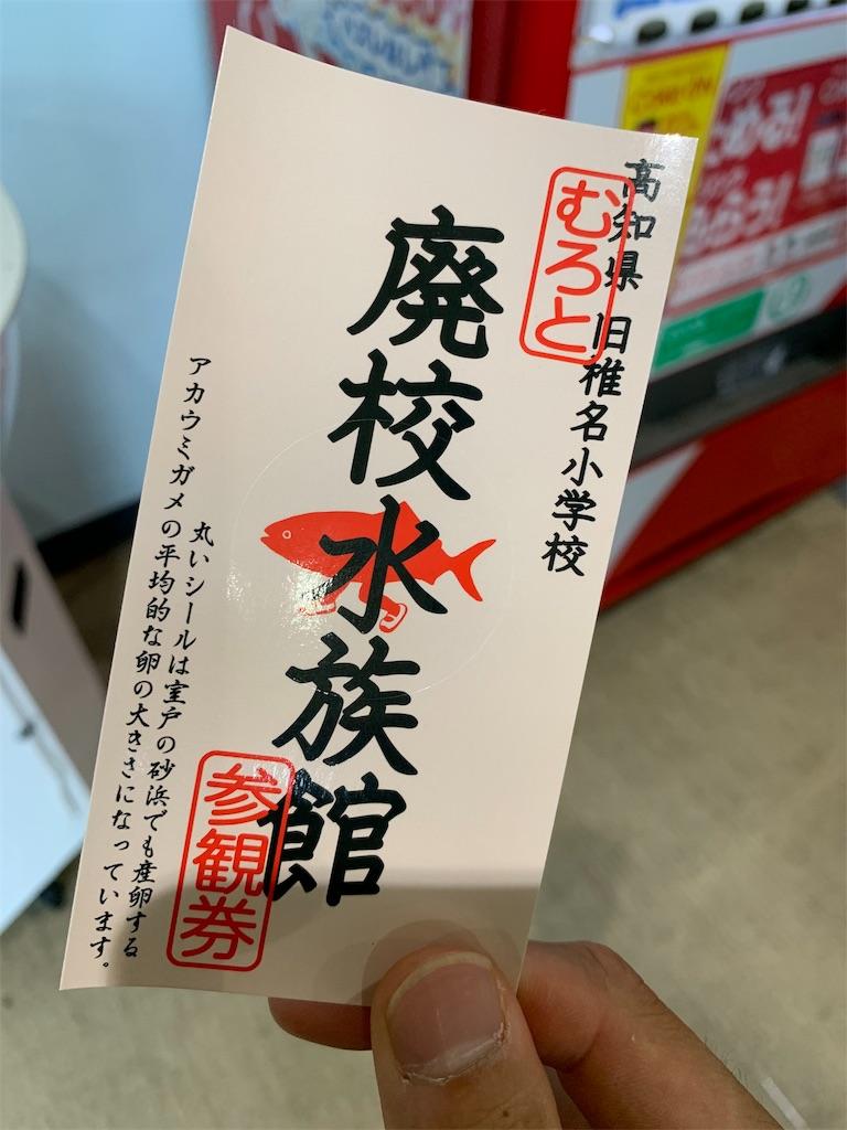 f:id:yuukun-11-hairdresser:20190510072640j:image
