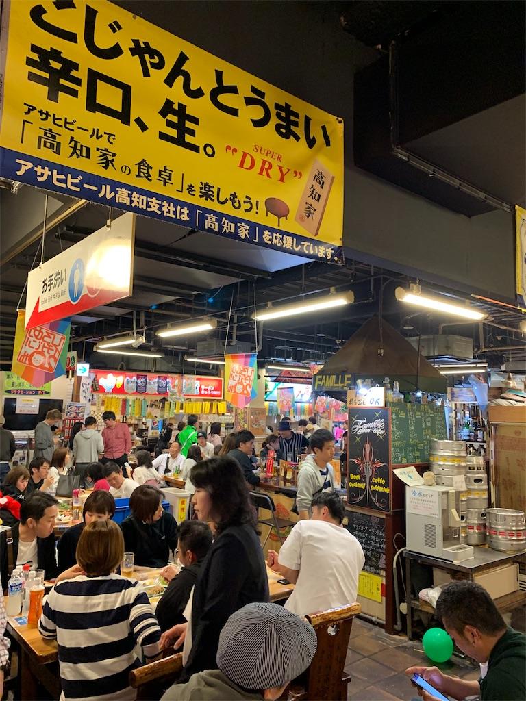 f:id:yuukun-11-hairdresser:20190513072111j:image