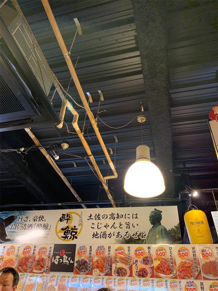 f:id:yuukun-11-hairdresser:20190513072118j:image