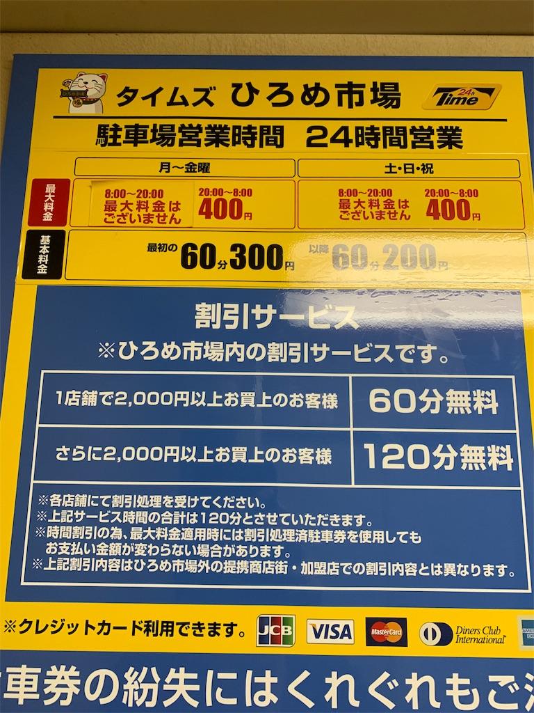 f:id:yuukun-11-hairdresser:20190513185127j:image