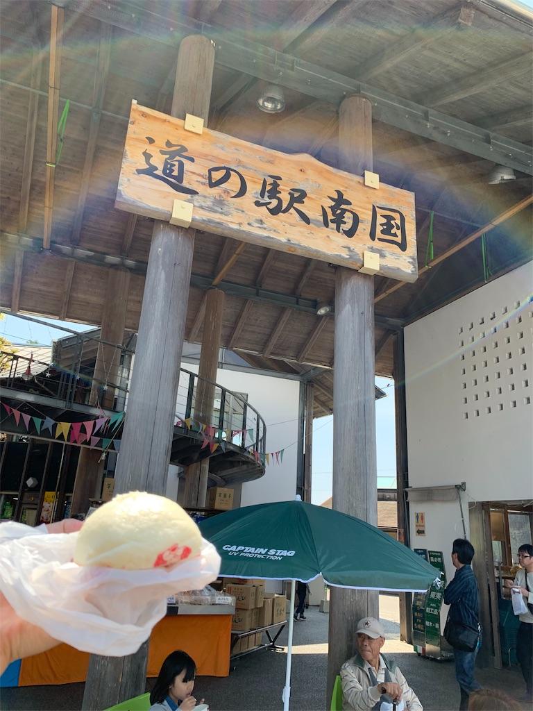 f:id:yuukun-11-hairdresser:20190516211554j:image