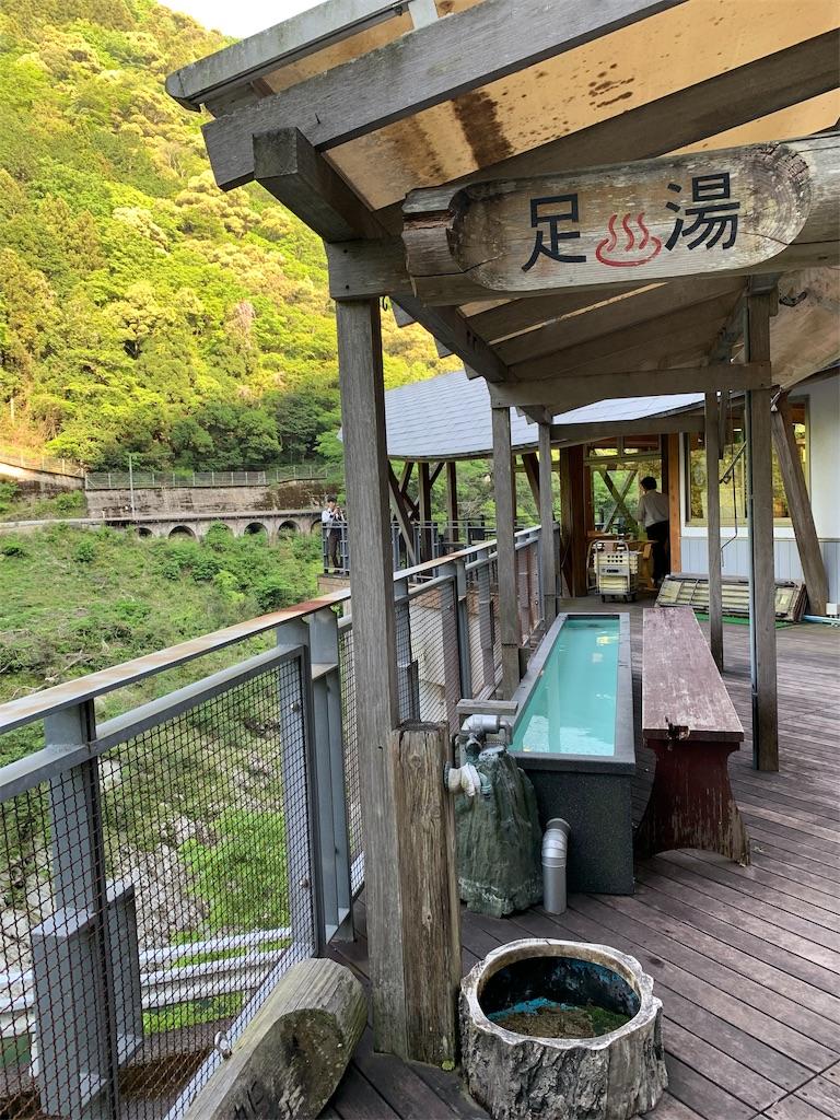f:id:yuukun-11-hairdresser:20190520075912j:image