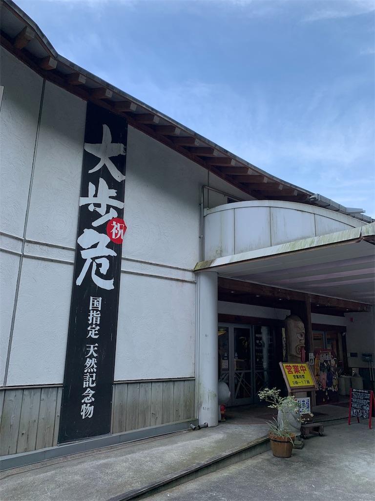 f:id:yuukun-11-hairdresser:20190520075925j:image