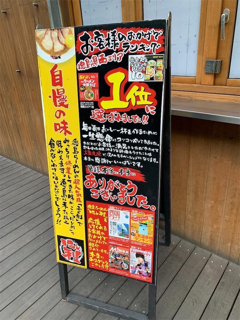 f:id:yuukun-11-hairdresser:20190520081240j:image
