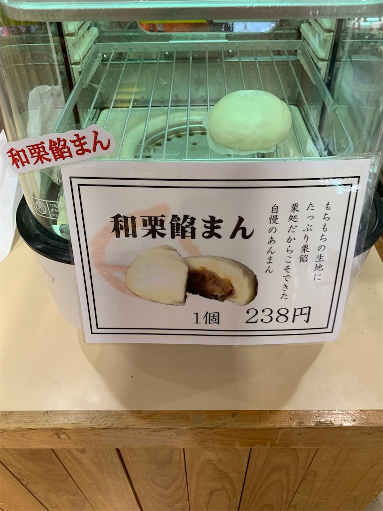 f:id:yuukun-11-hairdresser:20190523071942j:image