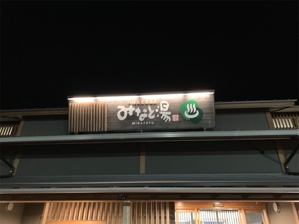 f:id:yuukun-11-hairdresser:20190528071741j:image