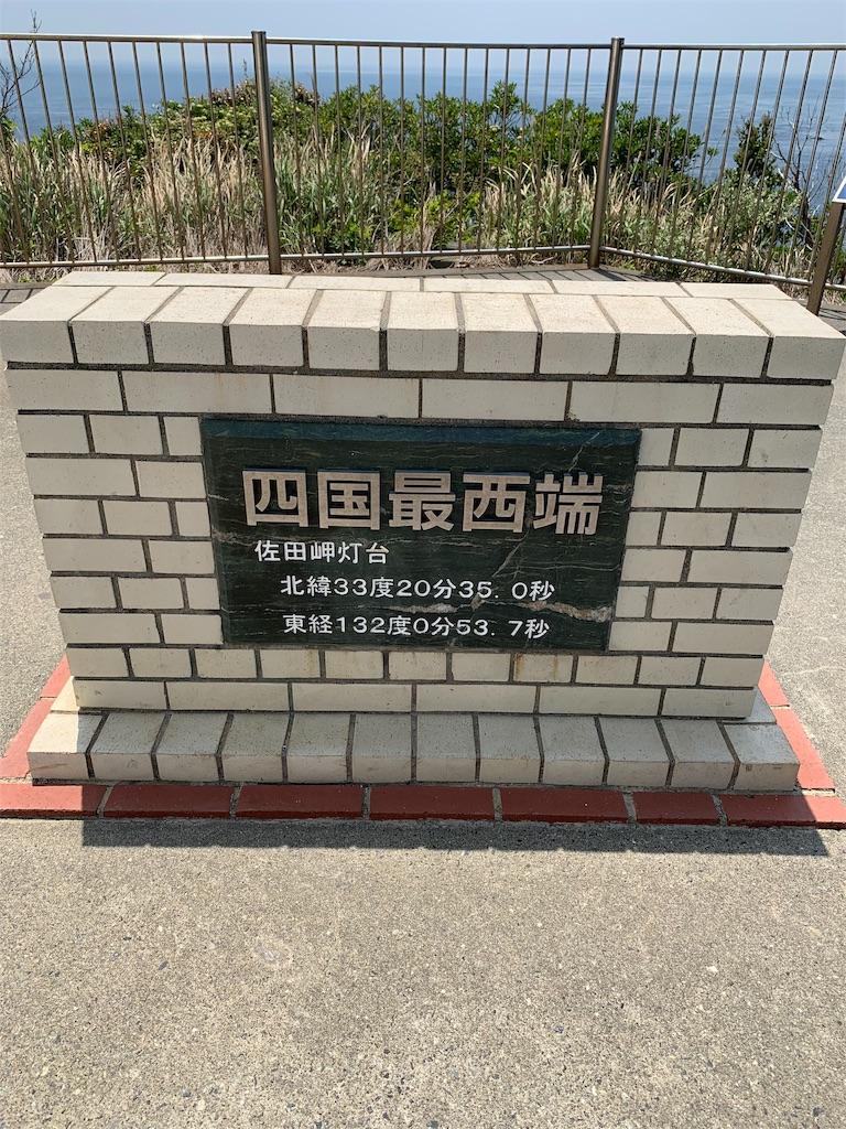 f:id:yuukun-11-hairdresser:20190531071641j:image