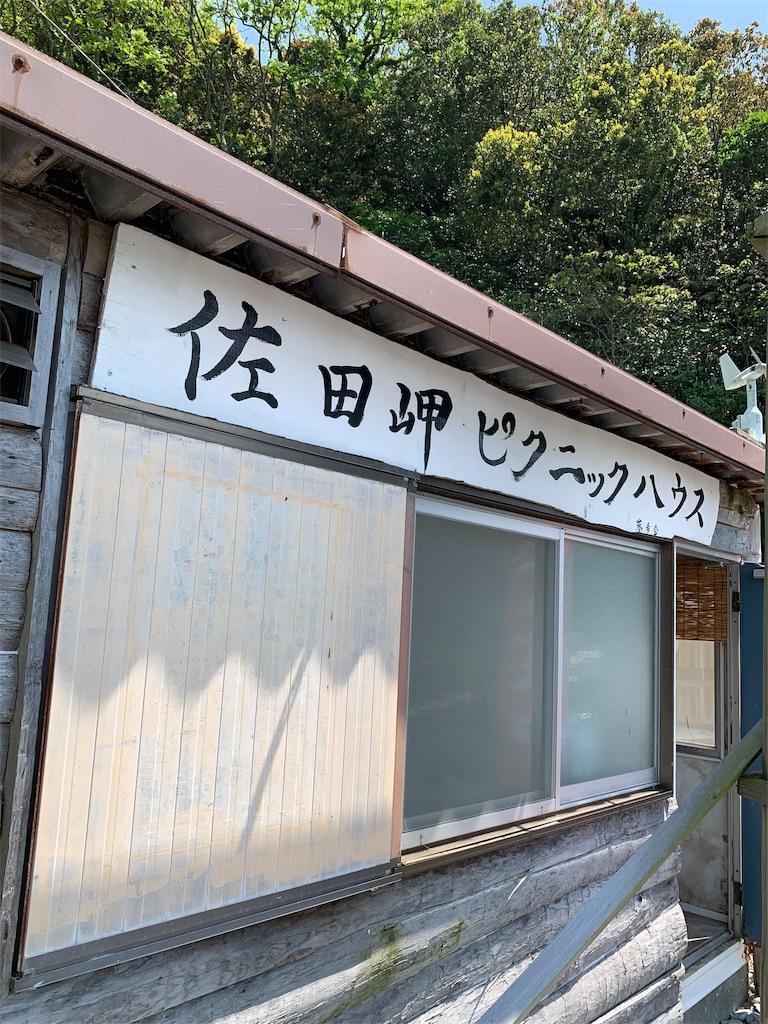 f:id:yuukun-11-hairdresser:20190531071733j:image