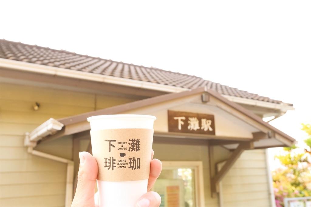 f:id:yuukun-11-hairdresser:20190604174717j:image