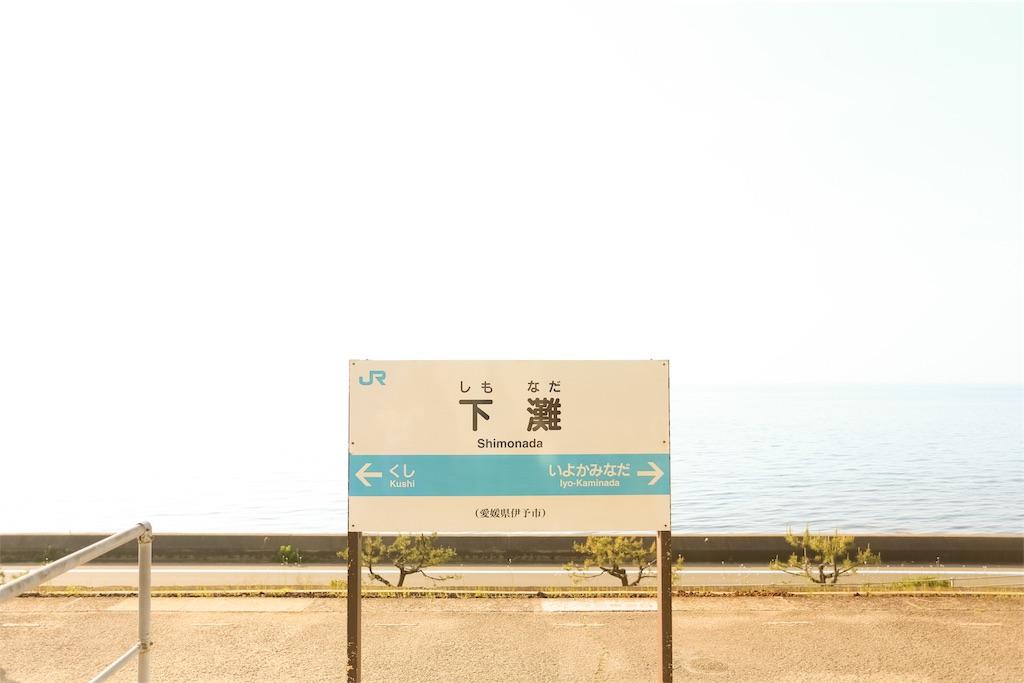 f:id:yuukun-11-hairdresser:20190604174723j:image